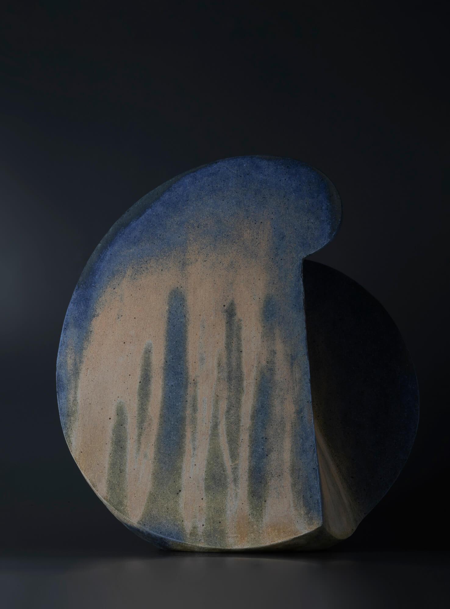 醒 II (2020)